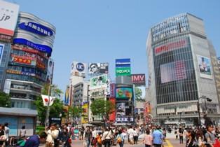 BARRIOS DESTACADOS DE TOKYO