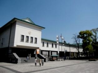 MUSEO TOKUGAWA